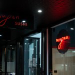 Mugen sushi shop front high street christchurch thumbnail